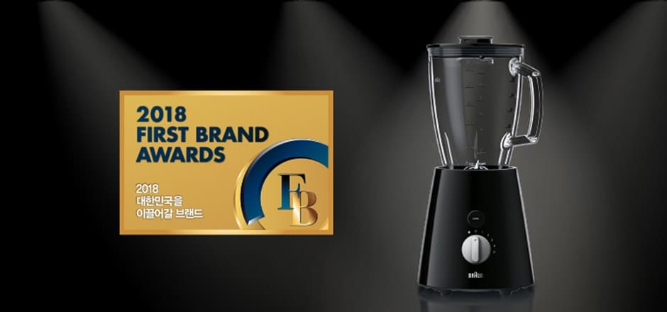 2018 FIRST BRAND AWARDS